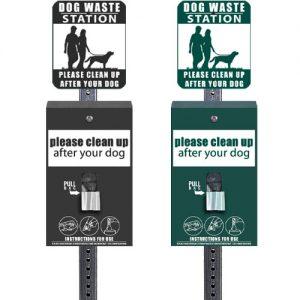 dog waste station signs