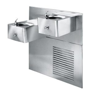 Dual Level Push Button Refrigerated Drinking Fountain